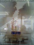 050820_1546001.jpg
