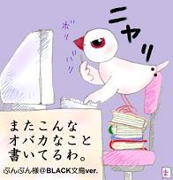 bunbunsama_tnx2.jpg