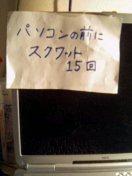 060116_0646001