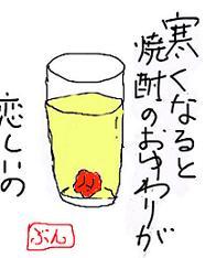 sake.jpeg