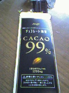 060413_12330001