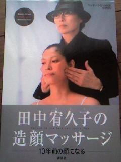 買っちゃったよ(^_^;)